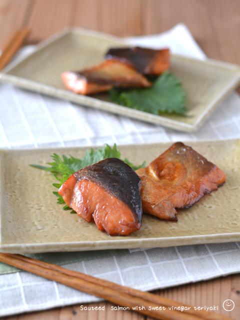 鮭の甘酢照り焼き190729