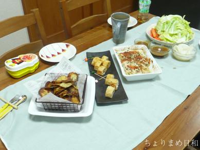 晩御飯0125