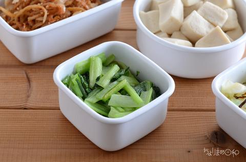 作り置き190711_小松菜の塩みりん