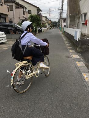 いくじ180920-3