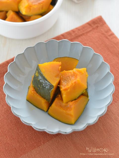 かぼちゃの塩バター煮_おうちシェフPRO210907-2