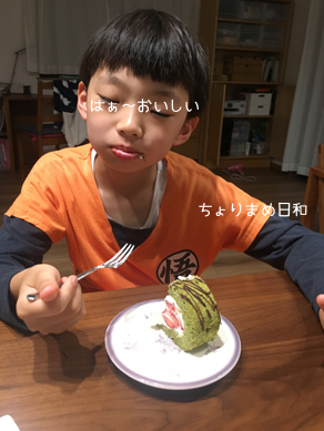 いくじ190511-5