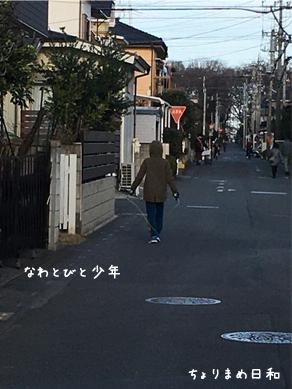 いくじ200107