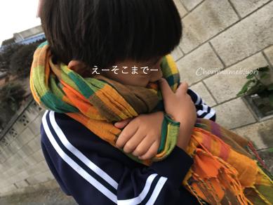いくじ161013-2