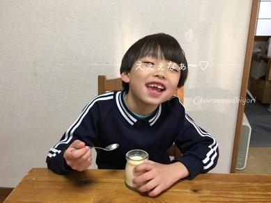 いくじ170327-4