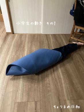 いくじ210208-2