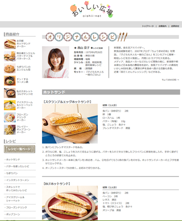 Smile Cooking2016-11