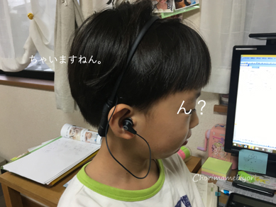 いくじ161213-4