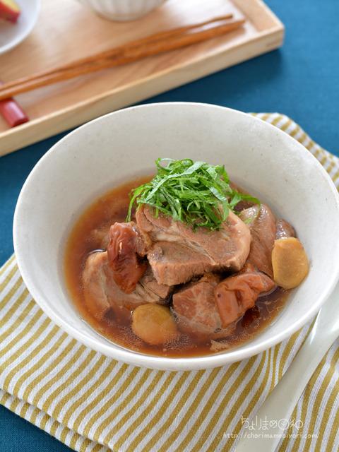 おうちシェフPRO2021_豚肉の梅煮2