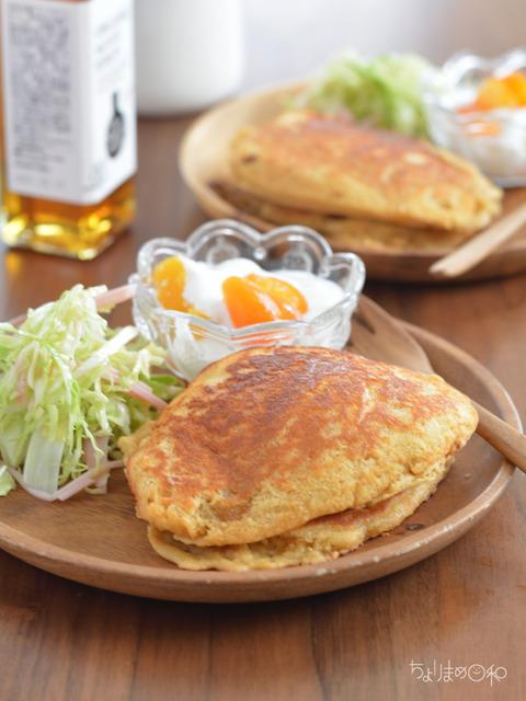 朝ごはん200106_ボタニカルパンケーキ