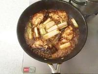 ブリの生姜醤油焼きP4