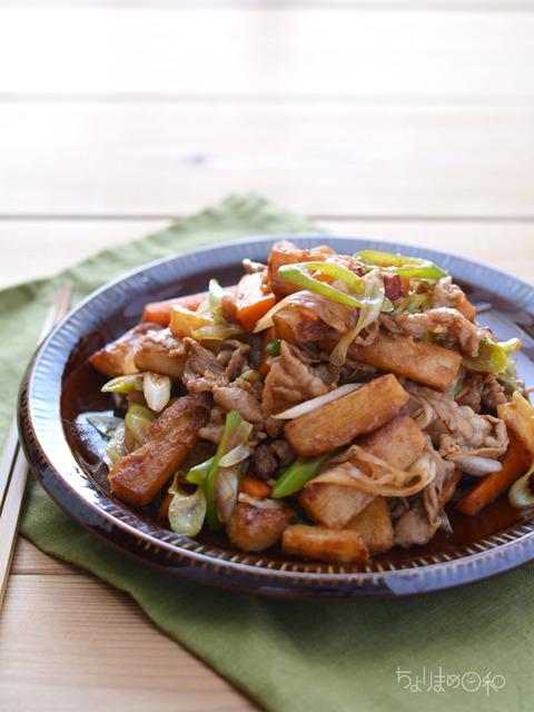 豚肉と長いもの香味甘醤油炒め