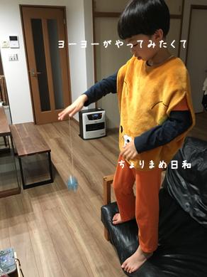 いくじ181201