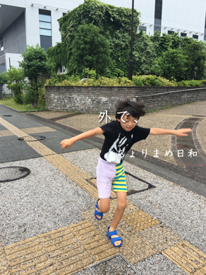 いくじ180610-3