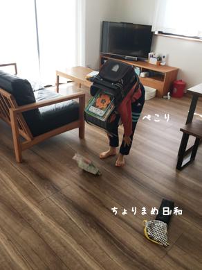 いくじ181021-4