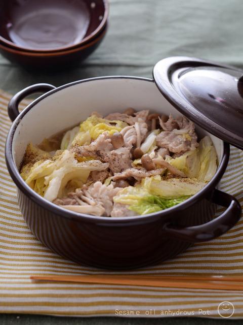 豚白菜ときのこの無水ごま油鍋_かどや1902