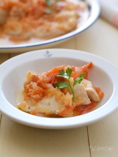 トマトチキン3