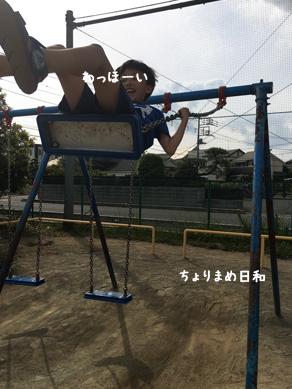 いくじ190519