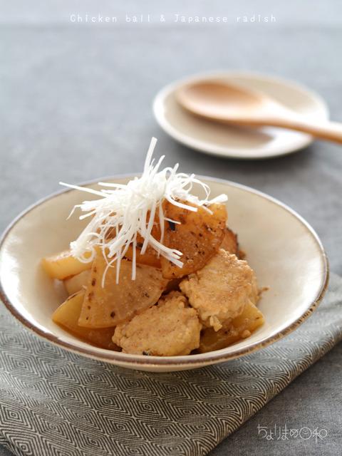 鶏だんごと焼き大根の煮物_かどや1812