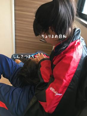 いくじ190326-2