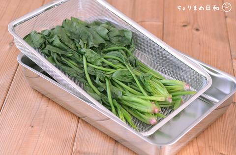 ステンレス角型水切り_cotta2002-10