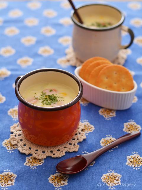 ソーセージコーンスープ