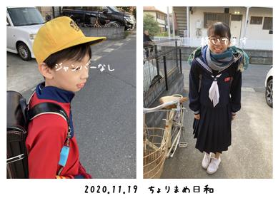 いくじ201119