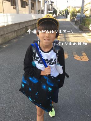 いくじ191007