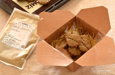 ほうじ茶クッキー_TOMIZ1807-4