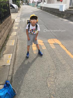 いくじ170621-2