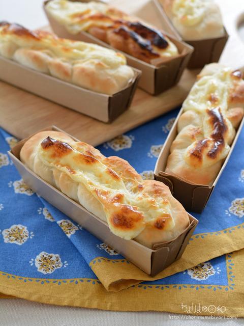 レモンクリームチーズパン_TOMIZ2110