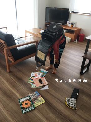 いくじ181021-5