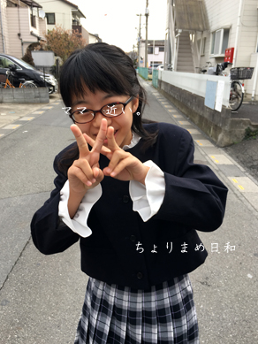 いくじ180323-2