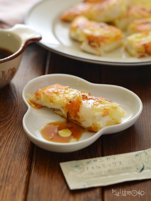 新玉チーズチヂミ2
