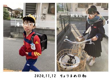 いくじ201112-3