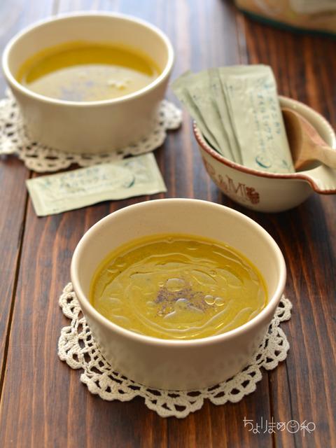 晩ごはん180118_ボタニカルオイルミックス_かぼちゃスープ3