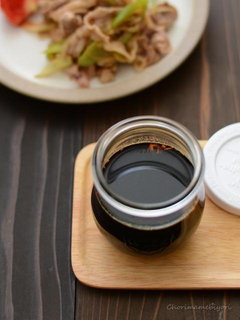 にんにく醤油2
