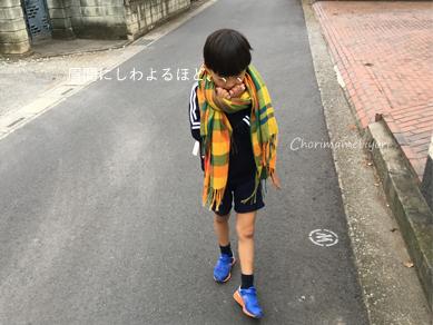 いくじ161013-3