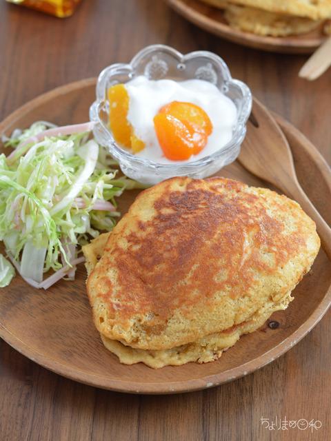 朝ごはん200106_ボタニカルパンケーキ2