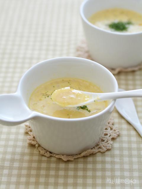 オニオンコーンスープ2