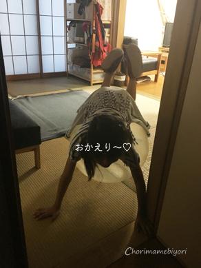 いくじ161020-2