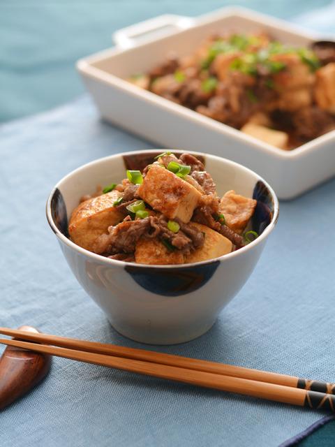 牛豆腐のっけごはんR