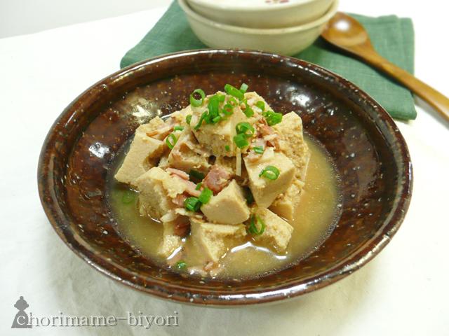 クタクタ高野豆腐の味噌ベーコン煮