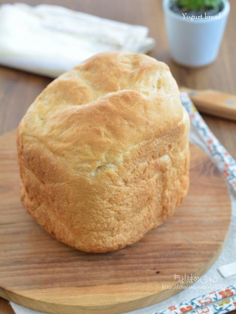 HBヨーグルト食パン201220
