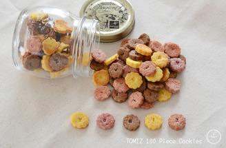 TOMIZ100ピースミニクッキー_TOMIZ1904-3