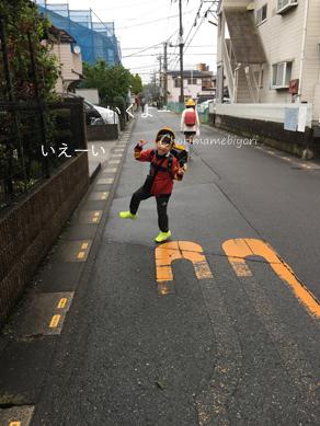 いくじ170417-2