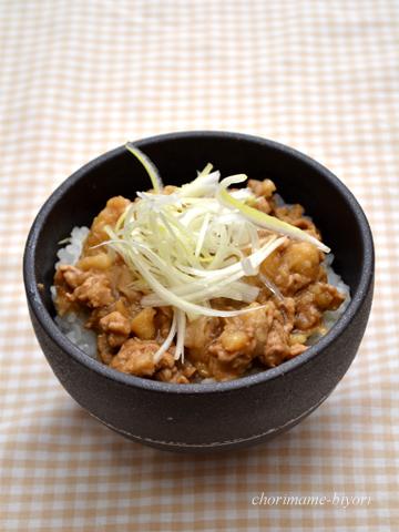 甘辛豚和え里芋マッシュ丼