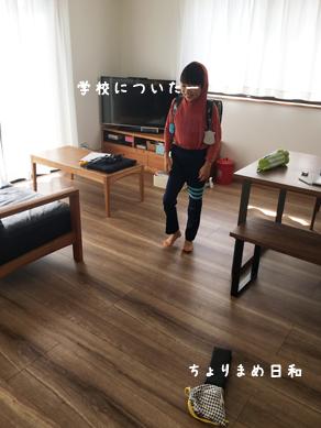 いくじ181021-2