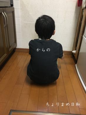 いくじ180515-3