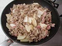 牛大根の炒め煮P2